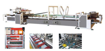 ZL-2200全自动糊箱机 ZL-2200 Automatic Folder Gluer Machine