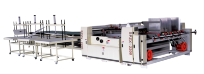 ZL-2200双片粘箱机  ZL-2200 Carton Gluer Machine