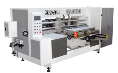 ZL-2000型前缘送纸双压线开槽机  ZL-2000  Type  Automatic Lead Edge Feeding Slotting Double Creasing Machine