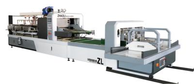 ZL-1200x600-8N型自动插格机+收纸机    ZL-1200X600-8N Type Automatic Clapboard Partition Assembler (Stacking) M